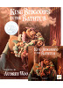 [노부영]King Bidgood's in the Bathtub (Paperback+ CD)