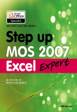 MOS 2007 EXCEL EXPERT(STEP UP)