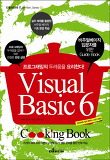 Visual Basic 6 cooking book