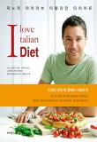 지노의 아이러브 이탈리안 다이어트 = I Love Italian Diet : 인생은 맛있게! 몸매는 아찔하게!