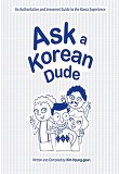 Ask a Korean Dude