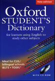 Oxford Student's Dictionary of English with CD-Rom (Paperback / 2nd Ed.)
