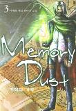 MEMORY DUST. 3