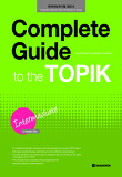 Complete Guide to the Topik: Intermediate