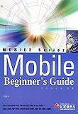MOBILE BEGINNER'S GUIDE