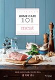 Home Cafe 101 Vol. 2: meat