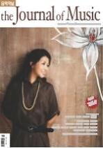 음악저널 2007년 10월호(통권 제214호)