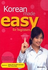KOREAN MADE EASY FOR BEGINNERS-CD포함