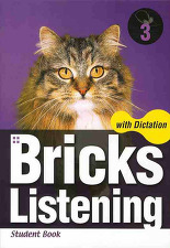 BRICKS LISTENING WITH DICTATION. 3 (전2권)