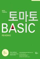 (토익이 가벼워지는) 토마토 BASIC READING