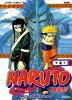 나루토 NARUTO 4