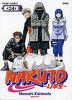 나루토 NARUTO 34
