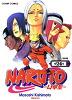 나루토 NARUTO 24