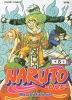 나루토 NARUTO 5
