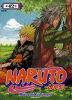 나루토 NARUTO 42