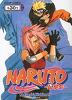 나루토 NARUTO 30