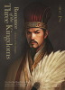 Romance of the Three Kingdoms. 7: 용의 부활