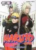 나루토 NARUTO 48