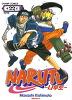나루토22(최신개정판)