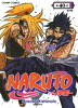 나루토 NARUTO 40