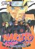 나루토 NARUTO 41