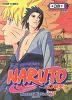 나루토 38(최신개정판)