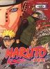 나루토 NARUTO 46