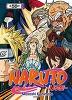 나루토 NARUTO 59