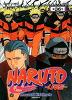 나루토36(개정판)