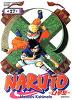 나루토 NARUTO 17