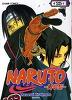 나루토25(최신개정판)