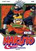 나루토3(개정판)