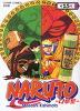 나루토 NARUTO 15
