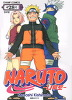 나루토 NARUTO 28