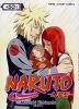 나루토 NARUTO 53
