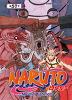 나루토 NARUTO 57