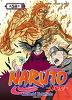 나루토 NARUTO 58