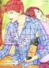 신의물방울10(최신개정판)