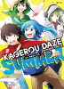 아지랑이 데이즈(Kagerou Daze) 공식 앤솔로지 코믹