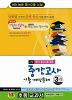해법 중간고사 기출 예상문제 3-1 (2014/ 8절)