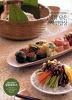 빛깔 담은 자연밥상