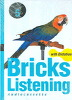Bricks Listening with Dictation 5 테이프