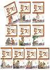 ** (새책수준) 동화 토지 3부 1 ~ 10권 세트