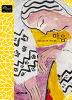 마음(클래식 레터북  Classic Letter Book 16)