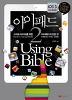 아이패드2 Using Bible