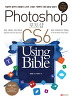 포토샵 CS6 Using Bible
