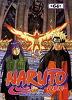 나루토 NARUTO 64