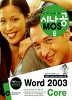 MOS WORD 2003 CORE
