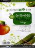 농특산물 브랜드맵(충남편)