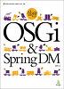 실전 OSGI SPRING DM